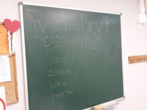 Juniors competition